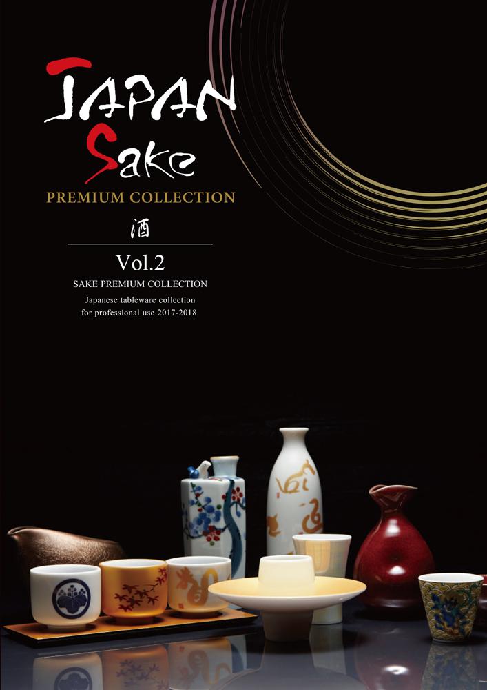 JAPAN SAKE Vol.2