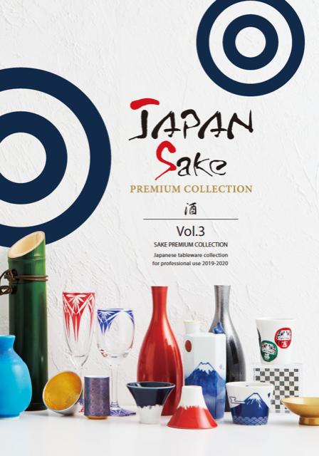 JAPAN SAKE Vol.3